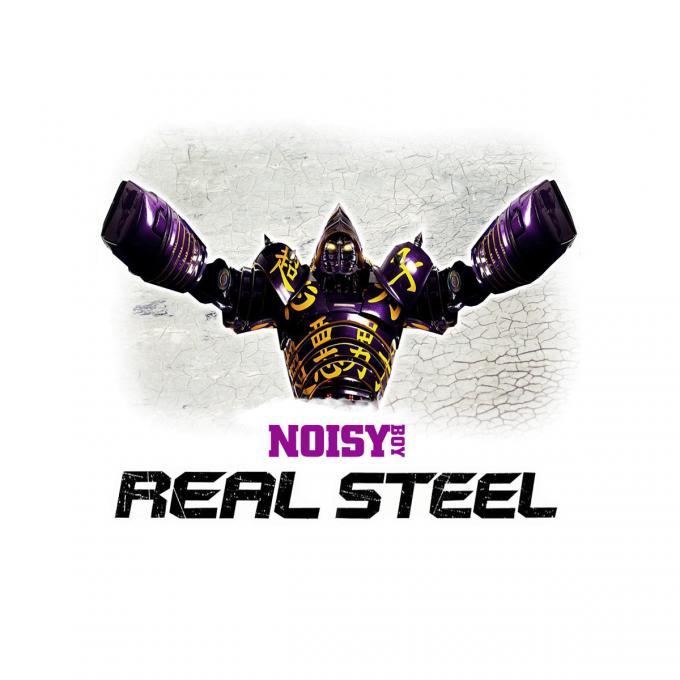Camiseta Acero Puro (Real Steel). Noisy