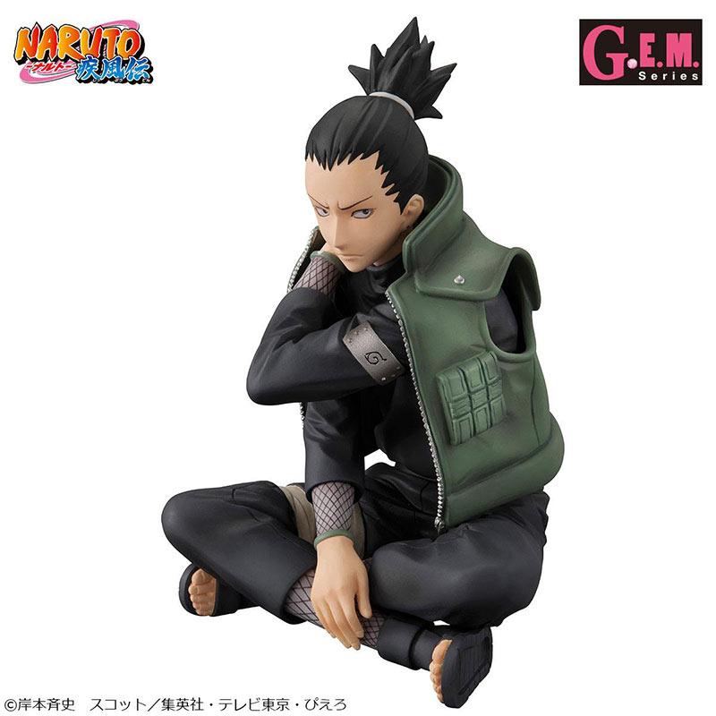 Estatua Shikamaru Nara 15 cm. Naruto Shippuden. G.E.M. Escala 1:8. Megahouse