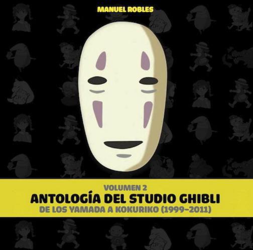 Libro Antología del Studio Ghibli Vol.2 (1999-2011)