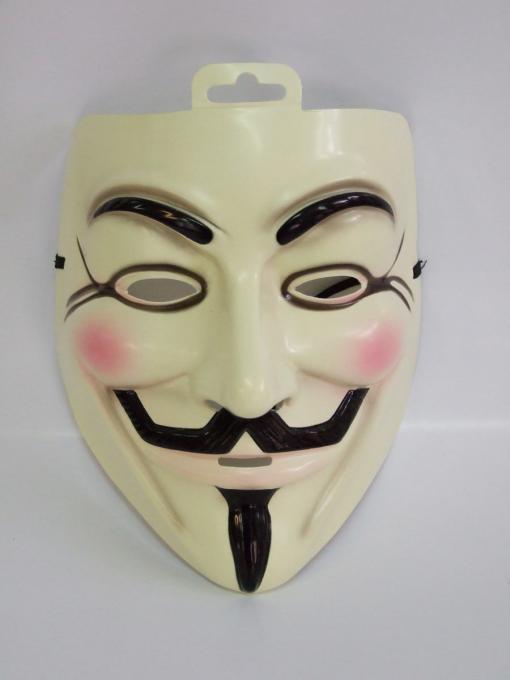 Máscara V de Vendetta (Anonymous. Guy Fawkes) Rubies. Replica oficial.