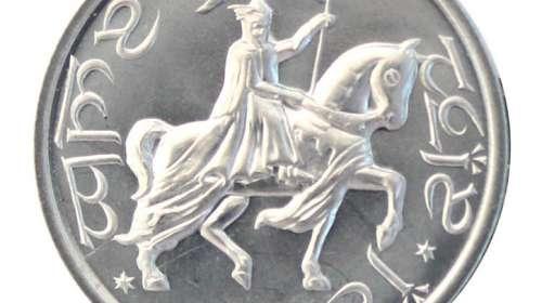 Moneda Gondor Crown