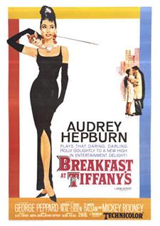 Poster Desayuno con diamantes