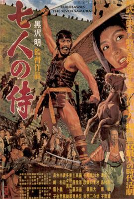 Poster Los siete samurais