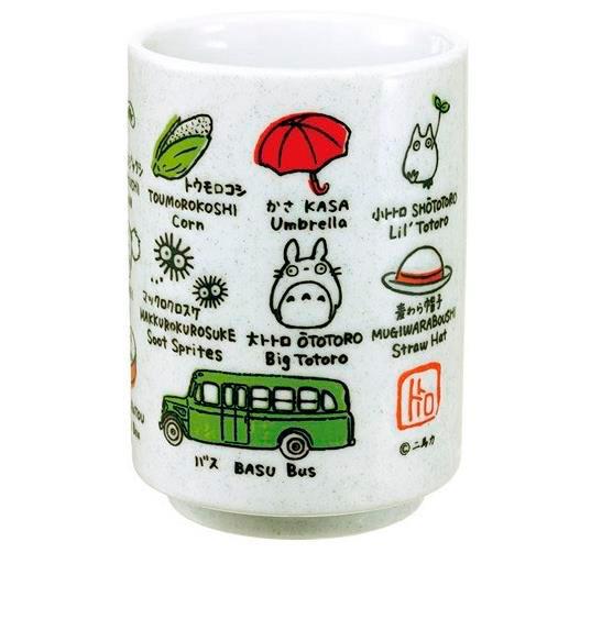 Taza japonesa para té Mi vecino Totoro